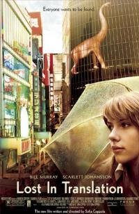 Lost in Translation (2003) movie poster