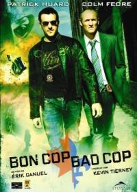 Bon Cop, Bad Cop movie poster
