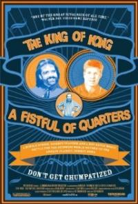 The King of Kong: A Fistful of Quarters (2007) movie poster