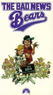 The Bad News Bears (1976) movie poster