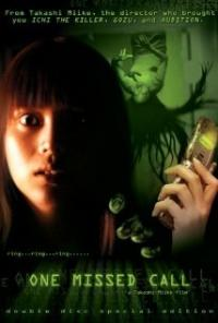 One Missed Call movie poster