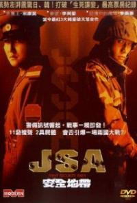 J.S.A.: Joint Security Area movie poster