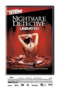 Nightmare Detective movie poster