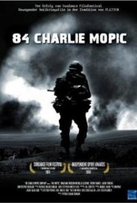 84C MoPic movie poster