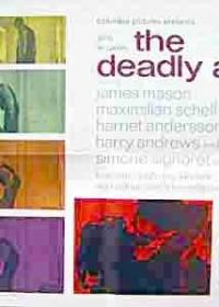 The Deadly Affair (1966) movie poster